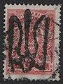 UA stamps 000008.jpg