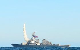 Image illustrative de l'article USS Benfold (DDG-65)