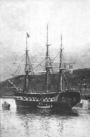 USS Cyane