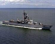 USS GLOVER (FF-1098)