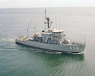 USS Inflict (AM-456) - Image: USS Inflict (MSO 456)