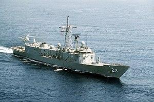 USS Lewis B. Puller (FFG-23) - Image: USS Lewis B Puller FFG 23