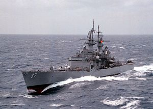 USS South Carolina seen here in 1997.