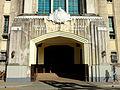 UST Church entrance.JPG