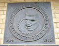 Unity theatre plaque (12931700313).jpg