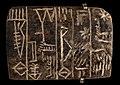 Ur-Lumma, king of Umma, son of En-a-Kale tablet.jpg