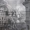Utica store fire.jpg