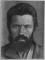 V.M. Doroshevich-Sakhalin. Part I. Komlev-2.png