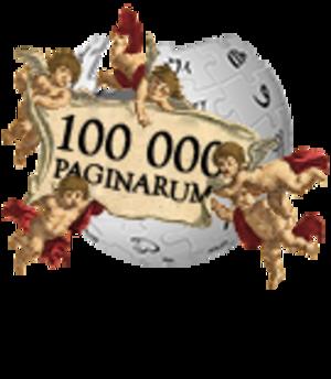 Latin Wikipedia - Image: Vicipaedia logo 2013