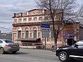 Views of Kamensk-Uralsky (Historical center) (68).jpg