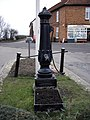 Village Pump Hatfield Broad Oak - geograph.org.uk - 1166844.jpg