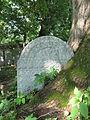 Vlachovo Březí (okr. Prachatice), židovský hřbitov, detail náhrobku.JPG