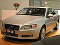 Volvo S80 V8 AWD 2008 (13229797715).jpg