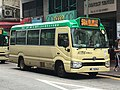 WE9362 Hong Kong Island 59A 14-07-2019.jpg