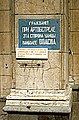 WW II inscription.jpg