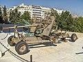 War Museum Athens - Bofors Mk I AAgun - 6765.jpg