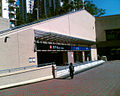 WestRail MeiFooStation Entrance1.jpg