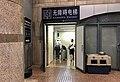 West lift room of Beijing West Railway Station (20180804131644).jpg