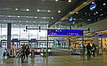 Wien-Hbf07.jpg