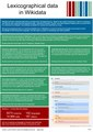 Wikimania 2018 - lexicographical data on Wikidata poster.pdf