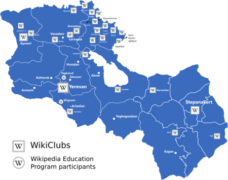 Wikimedia Armenia Education Program map (November 2019).png