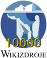 Wikisource-logo-cs-10k-unused.png