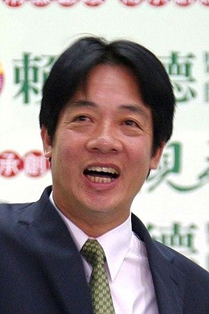 Mayor of Tainan - Image: Williamlai