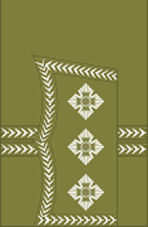 Captain (British Army and Royal Marines) - Image: World War I British Army captain's rank insignia (sleeve, general pattern)