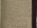 Writing of Sooranadu Kunjanpillai.png