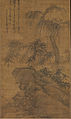 Wu Zhen,1338 Lofty virtue reaching the sky MET.jpg