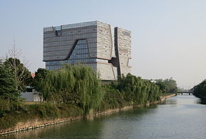 Xi'an Jiaotong-Liverpool University - Central Building, Xi'an Jiaotong-Liverpool-University, architects: Aedas