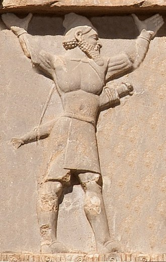 Hindush - Xerxes I tomb, Hindush soldier of the Achaemenid army, circa 480 BCE.