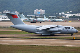 Xian Y-20 at the 2014 Zhuhai Air Show.jpg