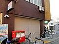 Yachiyodai Post office.jpg