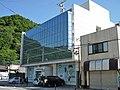 Yamanashi Kenmin Credit Union Tsuru Branch.jpg
