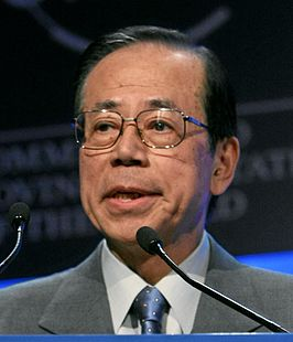 Yasuo Fukuda - World Economic Forum Annual Meeting Davos 2008 cropped.JPG
