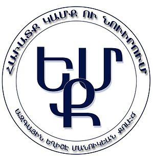 Yeghishe Manoukian College
