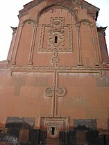 Yeghvard Church Rear Detail.JPG