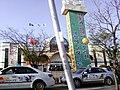 Yeongdong Station outside.jpg