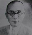 Yi Gwang-su 1943.png