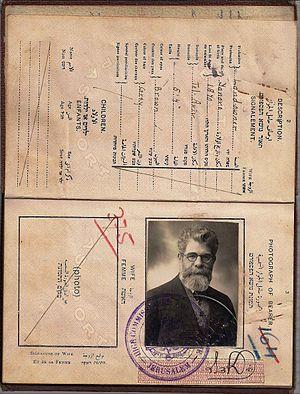 Ramat Yishai - 1929 passport issued to the founder of Ramat Yishai