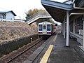 Yoshihama station 2012.3.18 - panoramio (2).jpg