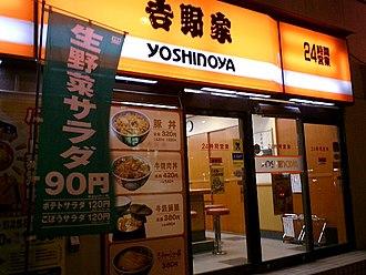 Yoshinoya - Yoshinoya restaurant at Nagahori, Osaka city in Japan in 2005