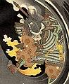 Yoshitoshi Minamoto no Yoshihira (cropped).jpg