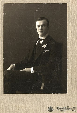 Boris Kozo-Polyansky - A Young Boris Kozo-Polaynsky (1915)