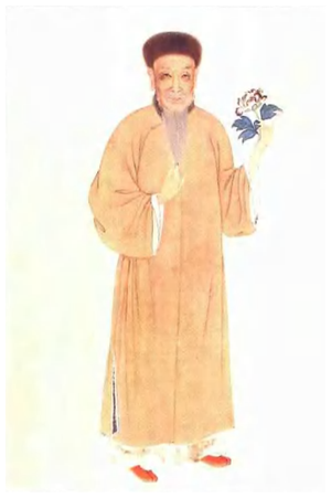 Yuan Mei - Yuan Mei
