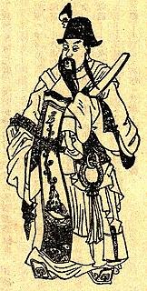 Yuan Shao Han Dynasty warlord