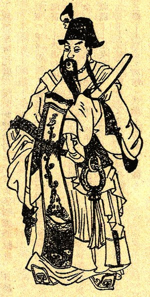 Yuan Shao - A Qing dynasty illustration of Yuan Shao