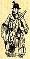 Yuan Shao Portrait.jpg