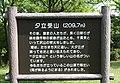 Yudachiukeyama-07.jpg